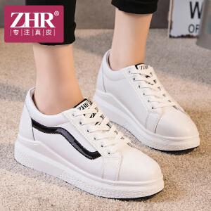 ZHR2018春季新款韩版小白鞋内增高运动鞋平底休闲鞋单鞋厚底女鞋G167
