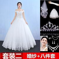婚纱礼服一字肩齐地2018新款新娘结婚韩版显瘦白色出门纱春季 Y40