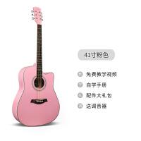 40寸41寸粉色民谣初学者入门吉他jita乐器练习琴 女生中级琴