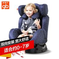 【支持礼品卡】好孩子儿童汽车安全座椅CS888头等舱宝宝安全座椅获3c认证0-7岁 双向安装 CS888