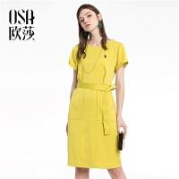 ⑩OSA欧莎2018夏装新款女装 简约气质通勤短袖连衣裙B13019