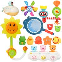 婴儿男孩女孩戏水玩水转转乐玩具儿童宝宝洗澡玩具向日葵花洒喷水