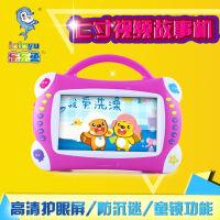 多功能4.3寸7寸视频机娃娃早教故事机可充电下载