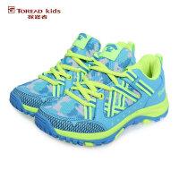 探路者toread童鞋男童女童儿童 户外徒步跑步舒适轻便运动鞋