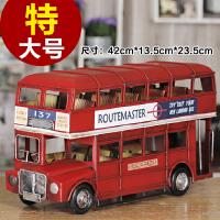 创意家居装饰品摆件伦敦巴士铁皮双层公交车模型陈列摆设生日礼品SN7803