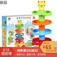 婴幼儿早教玩具滚滚球层层叠贝乐康 叠叠乐1-3岁男2岁宝宝女
