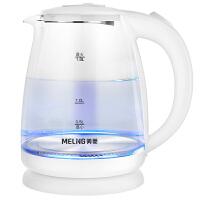 美菱�水��MH-1806