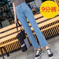 高腰直筒加厚加绒牛仔裤女宽松春秋2018新款韩版显瘦冬季外穿裤子