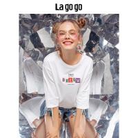 Lagogo2019秋季新款时尚圆领卫衣白色上衣字母甜美刺绣长袖T恤女HCTT417A05