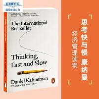 【现货】英文原版 思考快与慢(快思慢想) Thinking, Fast and Slow 丹尼尔卡尼曼 诺贝尔奖 平装