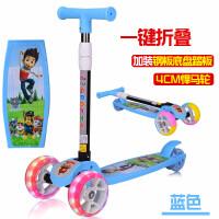 滑板车儿童宽轮闪光轮2岁―8岁小孩滑板车幼儿宝宝儿童单脚溜溜车