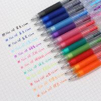 套装送笔袋日本进口PILOT百乐果汁笔juice按动彩色中性笔0.5mm学生用手账ins简约文具金属粉套装10EF果汁