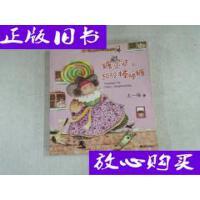 [二手旧书9成新]王一梅心灵成长童话拼音版・糖巫婆和超级棒棒糖