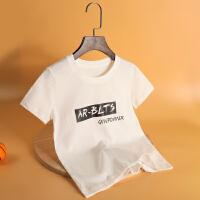 木木屋儿童T恤短袖2021夏季新款时尚洋气中大童男童半袖上衣透气