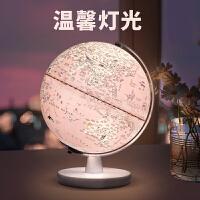 知品美妆 北斗马卡龙AR地球仪3d立体悬浮高清教学摆件带灯光20cm