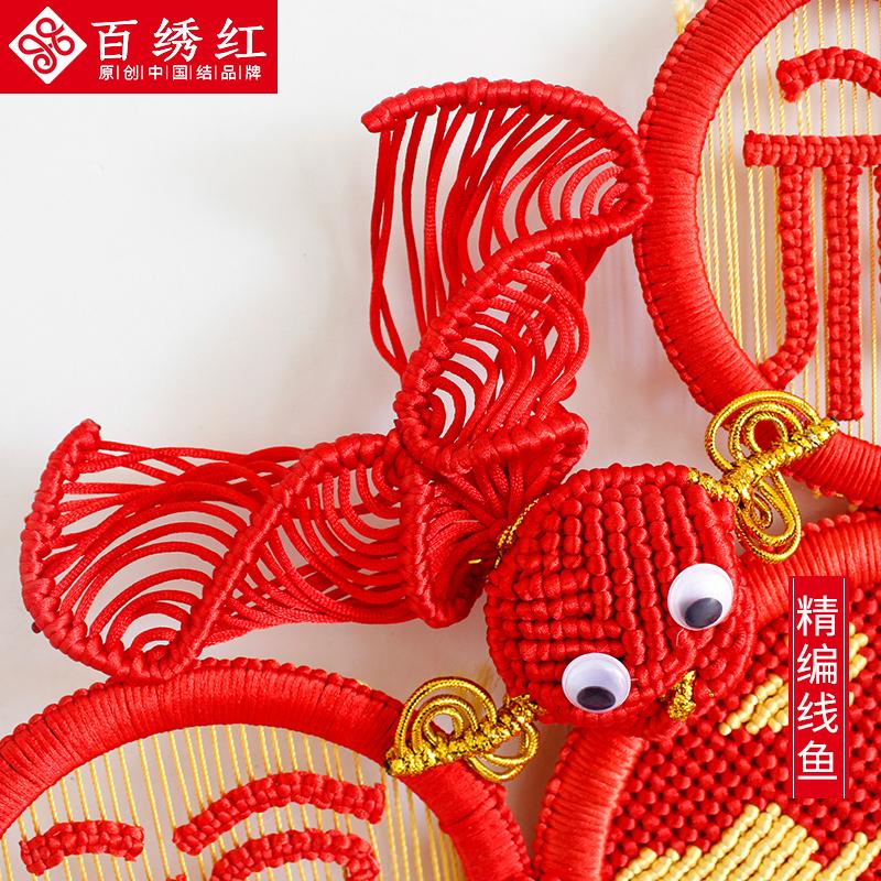 五福临门玄关中国结挂件客厅书房中国结挂件挂饰中国结福字挂件