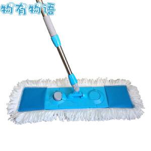 物有物语 平板拖布 免手洗吸水懒人不锈钢拖把木地板墩布360?旋转清洁好神拖干湿两用