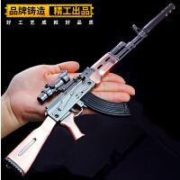 杀吃鸡周边37cm可拆拉仓消音AKM武器模型