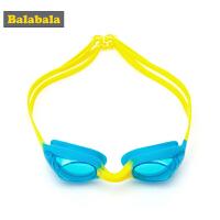 【4折到手价:31.6】巴拉巴拉男童眼镜儿童泳镜夏装2018新款学生卡通游泳眼镜男6-11岁