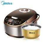 Midea/美的 MB-FS5017/WFS5017TM 电饭煲锅5L 智能 迷你 饭煲家用正品
