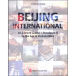 中国城记:大城北京(英文版) [美] 白立文(Lowell Bennett) 9787119084824 外文出版社