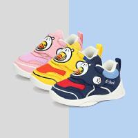 【4折价:87.6】B.Duck 小黄鸭童鞋儿童运动鞋秋冬新款加棉保暖男女休闲棉鞋