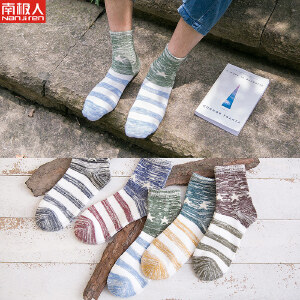 【春夏特价】四季男士中筒袜厚棉袜防滑防臭透气男袜南极人袜子