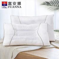 【年货直降】富安娜家纺 圣之花清新花香枕头枕芯 学生成人适用安睡枕
