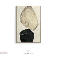 客厅抽象装饰画 现代玄关挂画餐厅壁画黑白三联画 103*153cm 独立单幅价格 白色外框