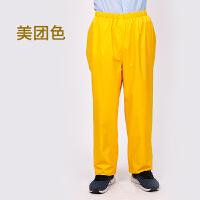雨衣雨裤防水男女骑行户外耐磨透气美团百度外卖雨衣雨裤单裤 XXXX