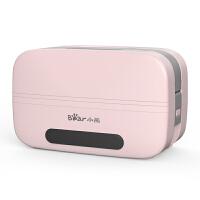 小熊(Bear)电热饭盒双层不锈钢可插电保温加热煮蒸饭上班族便携式抽真空便当盒 粉色DFH-B10T6