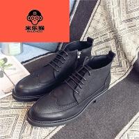 米乐猴 休闲鞋复古男士短靴切尔西皮靴马丁靴男高帮保暖皮鞋