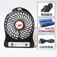 便携台式随身迷你小型电风扇USB风扇可充电手持学生宿舍床上 黑色2电1充 红标