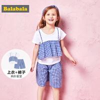 【4折价:79.6】巴拉巴拉童装女童小童宝宝套装夏装新款韩版假两件短袖两件套