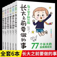 11只猫 11只猫(超人气趣味生活教育绘本)全6册爱心树童书出品 11只猫系列 11只猫 绘本 11只猫做苦工绘本 1