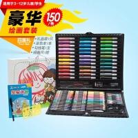 150件儿童水彩笔套装小学生水彩笔绘画彩笔幼儿园画笔套装开学礼