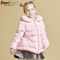 【3件3折 到手价:269】Pawinpaw宝英宝卡通小熊童装女童纯色羽绒服冬装厚外套
