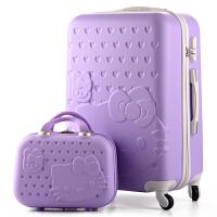 行李拉箱手拉箱韩版拉杆箱小清新旅行箱女儿童行李箱22寸学生皮箱子母箱 28寸 大容量