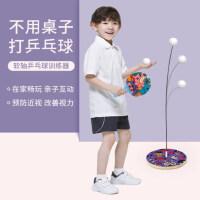 乒乓球训练器儿童3-4-5-6周8岁防近视益智宝宝运动玩具打球拍室内