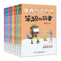 正版笨狼的故事全套书籍二年级注音版 汤素兰系列儿童书全套8册 小学生课外阅读书籍6-8-9-10-12岁一四三年级课外