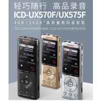 Sony/索尼录音笔ICD-UX565F UX570 UX575F专业高清智能降噪MP3播放器4G 8G 16G