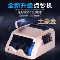 【满100-40 单件包邮】得力高档验钞机3925A土豪金点钞机双屏显示支持新版