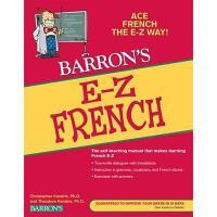 【预订】Barron's E-Z French
