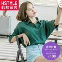 2018夏装新款女装韩版宽松纯色蝙蝠袖衬衫