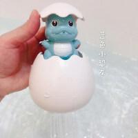 宝宝洗澡玩具婴儿花晒戏水沐浴下雨蛋恐龙蛋室内喷水男女孩抖音款