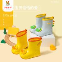 �和�雨鞋男童防滑可���狠p便�S��小童雨衣幼�核�鞋����雨靴女童