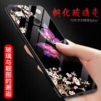 华为畅享8plus手机壳女款玻璃畅想8plus个性潮保护套韩国防摔全包