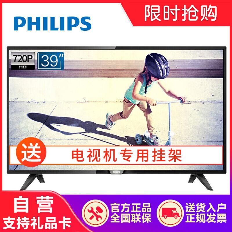 飞利浦(PHILIPS) 39PHF5292/T3 39英寸安卓智能网络液晶平板电视机 上海发货,现货促销,全国顺丰包邮