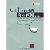 【新书店正版】基于Excel的商业预测(第4版)威尔逊,基廷 ,杜洋中国人民大学出版社9787300080482