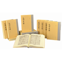 毛诗集释(精)全十二册